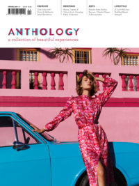 Cover of Anthology Magazine issue 07