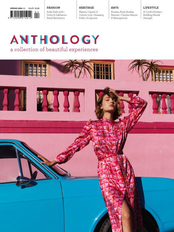 Cover of Anthology Magazine issue 07