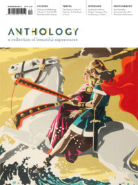 Anthology cover issue 13